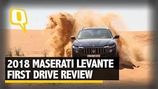 2018 Maserati Levante First Drive - The Quint