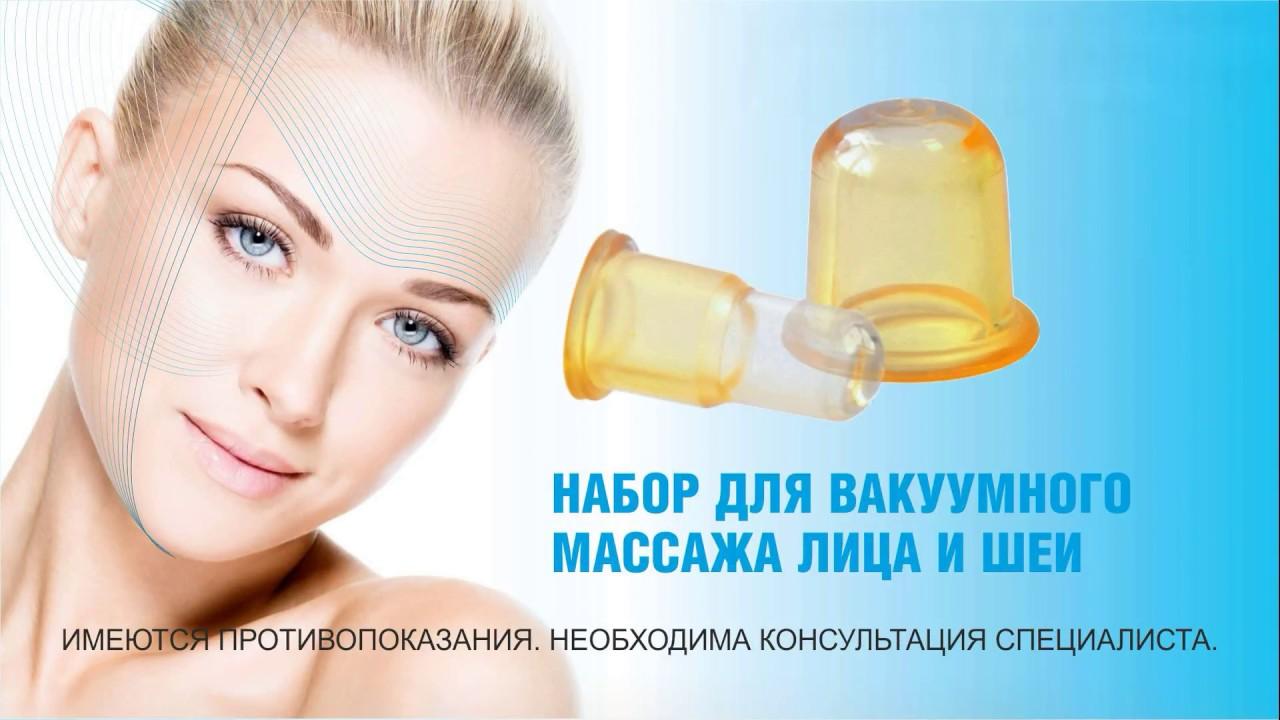 новости купить косметологические вакуумные банки для лица серия
