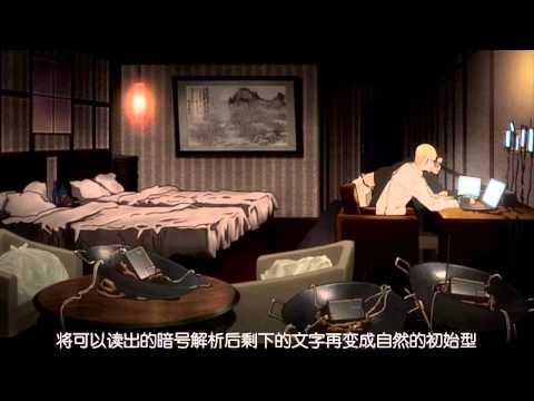 [BL]血咒聖痕 OVA
