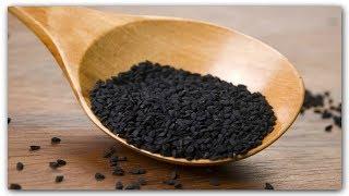 কালোজিরা খেলে সাথে সাথে কি হয় দেখুন || Benefits of Black Seed