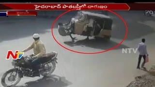 Shocking Incident: CCTV Footage || Auto Hits Man || Hyderabad || NTV