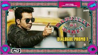 Bareilly Ki Barfi | Dialogue Promo 1 | Koole Pe Dimple Nikaal Denge!