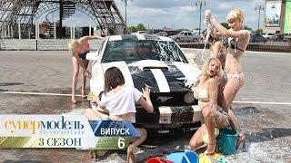 Супермодель по-украински. Сезон 3. Выпуск 6 – 30.09.2016