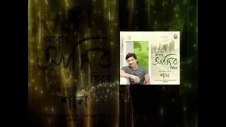 Download Hindi Video Songs - Abaar Ashibo Phire - Shaan | Launch at Dadagiri on Zee Bangla