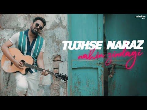 Tujhse Naraz Nahi Zindagi | Rahul Jain | Unplugged Cover | Lata Mangeshkar | R.D. Burman | Gulzar