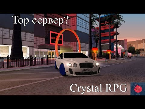 Обзор сервера Crystal RPG , TOP сервер?