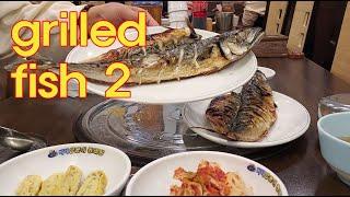 grilled fish 2/생선구이 먹방 찍어 봤읍니다…