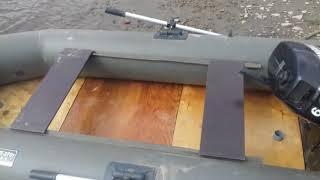 как сделать пол в лодке