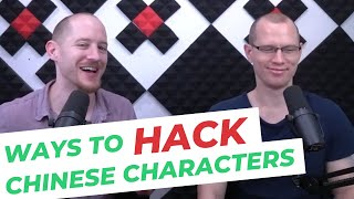 Interacting With Imaginary Objects In Interesting Ways To Hack Chinese Characters