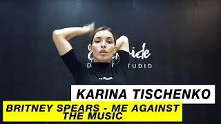 Britney Spears - Me Against The Music | Choreography by Karina Tischenko | D.Side Dance Studio