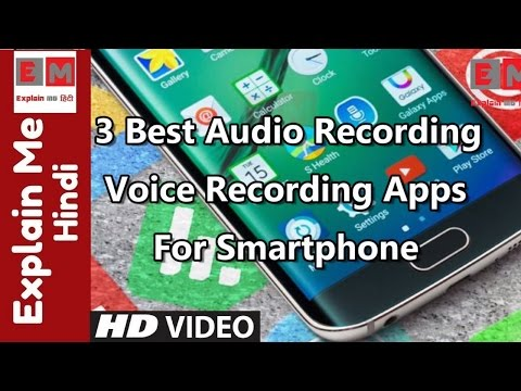 3 Best Audio Recording Voice Recording Apps For Smartphone