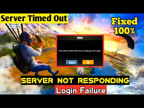 How To Fix No Response From Server In PUBG MOBILE | Server Not Responding | PUBG MOBILE