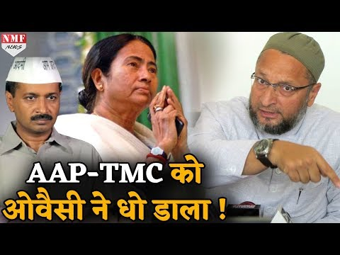 Owaisi ने Voting Date पर सवाल उठाने वाले AAP-TMC की बजाई बैंड !
