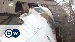 تحطم طائرة شحن تركية في بيشكيك | الأخبار