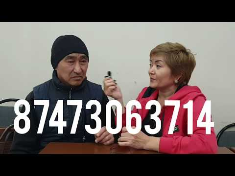 Нано бальзам можно пить если клапан стенд на сердце после операции ? отзыв көздің көруі 87473063714