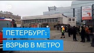 Теракт в Санкт Петербурге  множество убитых и раненых