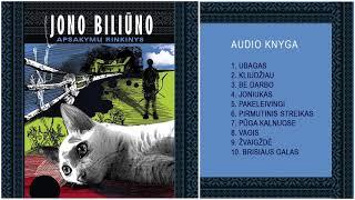 Audio knyga - JONO BILIŪNO apsakymų rinkinys