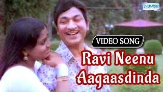 Watch Kannada Hit Songs - Ravi Neenu Aagaasdinda From Dr Raj Hits