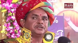હાસ્યની ગેરંટી: Dhirubhai Sarvaiya | Gujarati New Comedy | જરૂરથી જોવો | Hasyani Guarantee |મઝા પડશે