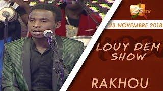 LOUY DEM SHOW DU 23 NOVEMBRE 2018 AVEC RAKHOU - INVITÉS: SIDY DIOP ET ABIBA