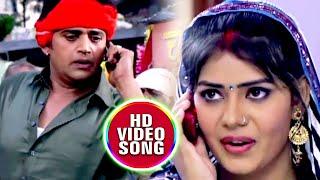 Ravi Kishan और Rani Chhatterjee का सबसे हिट भोजपुरी गीत || Super Hit Bhojpuri Song