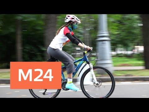 Водительские права на велосипед - Москва 24