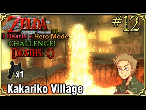 LAVA EQUALS DEATH | 3 Hearts on Hero Mode | Zelda: Twilight Princess HD Part 12