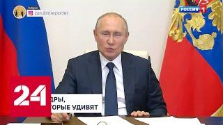 """Кому Путин послал воздушный поцелуй? // Анонс """"Москва. Кремль. Путин"""" от 06.06.20"""