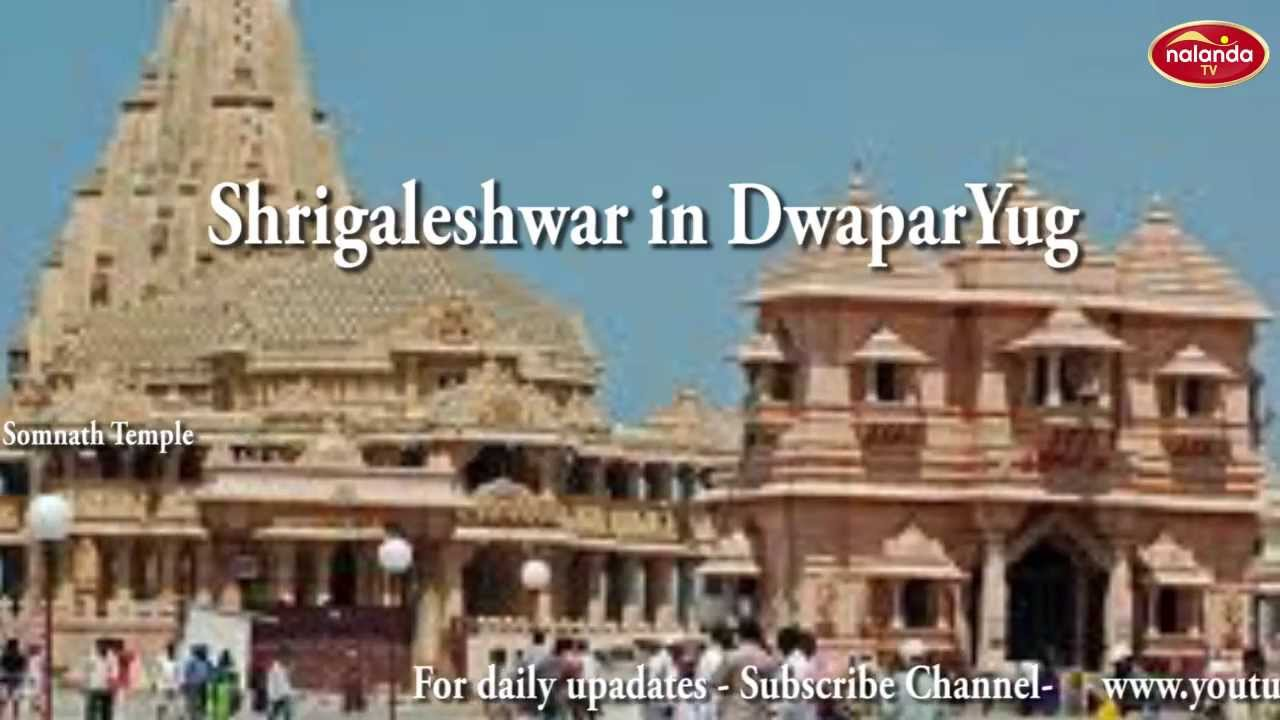 Somnath temple pride of gujarat / india. Youtube.