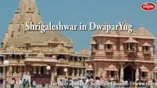 SOMNATH TEMPLE  PRIDE OF GUJRAT / INDIA.