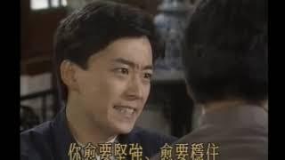 《六個夢之四 雪珂》 第16集 劉雪華,  張佩華,  馬景濤,  金銘,  歸亞蕾