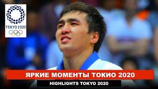 Фото Все сенсации и интересные новости - Олимпийские Игры в Токио 2021