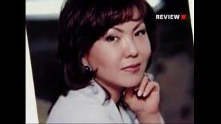 Дочка Назарбаева переехала в Швейцарию и купила самую дорогую виллу