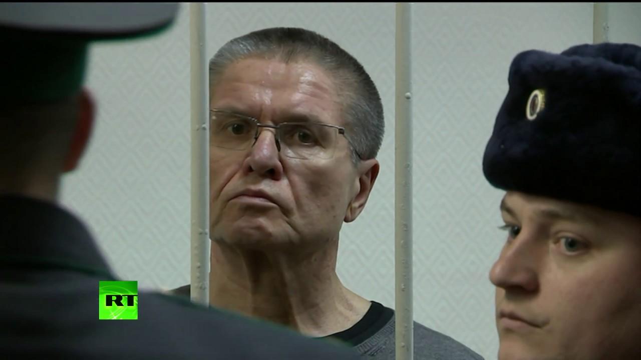 Восемь лет строгого режима и штраф 130 млн рублей: суд огласил приговор Улюкаеву