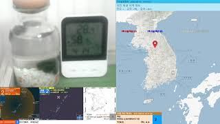 [지진관측 진도0] 아마미오 섬 북서쪽 해역서 규모4.…