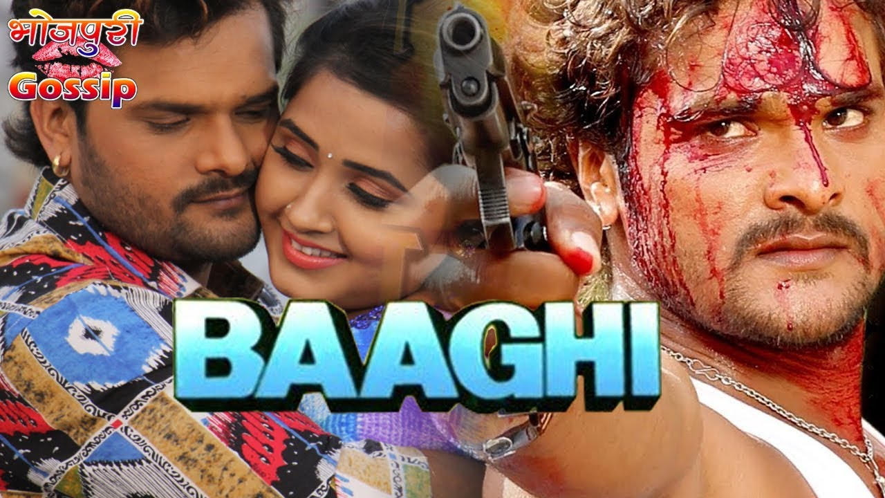 Download Baaghi Bhojpuri Movie - बाग़ी भोज