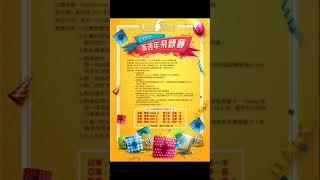 Taiwan darts competition weekly飛鏢宣傳海報影片 20171124 1126 2k