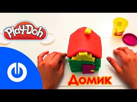 Как сделать дом из пластилина своими руками