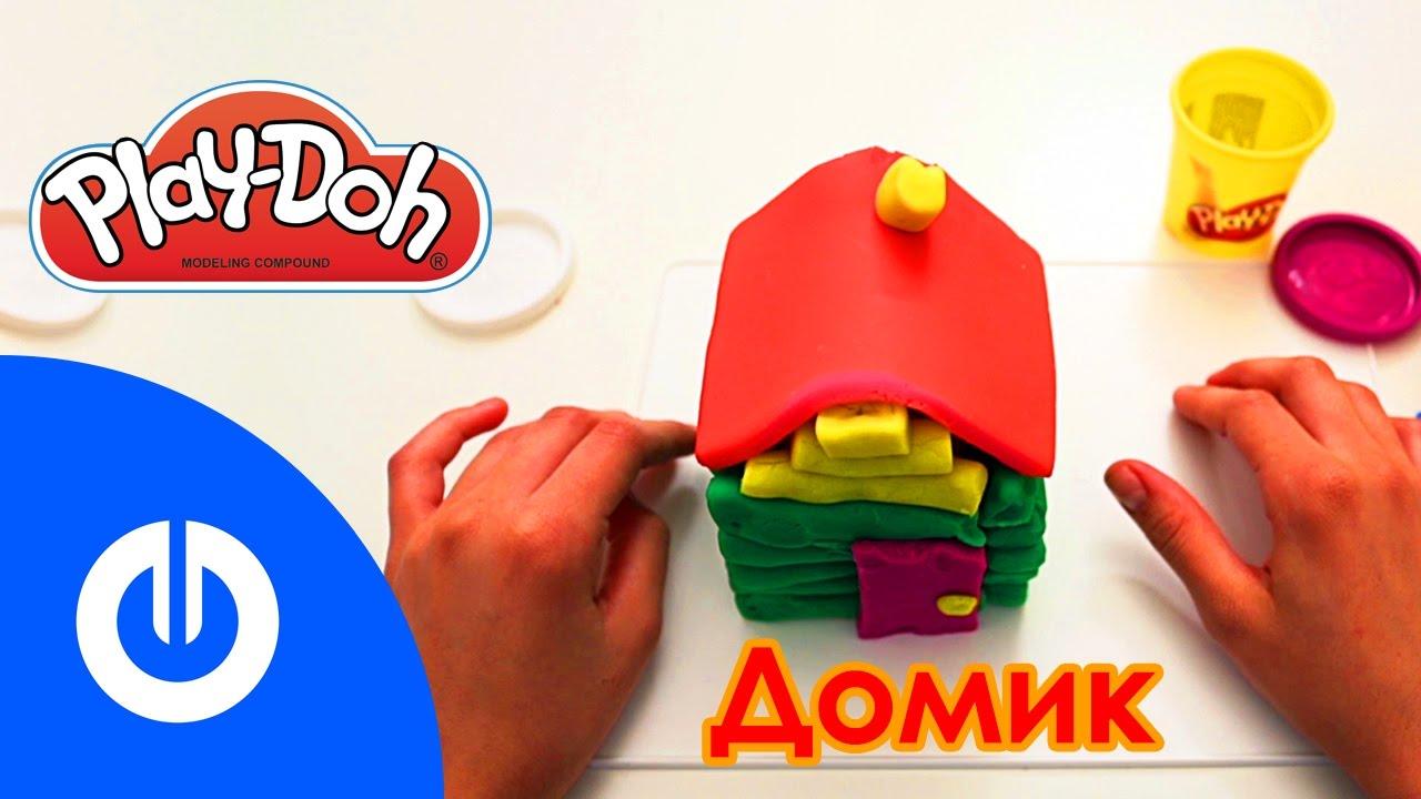 Ru вашего города вы можете купить play-doh по низким ценам!. Бесплатная доставка в москве, петербурге, новосибирске, екатеринбурге, ростове,