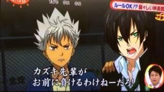 キンプリ めざまし キンプリ 検索動画 27