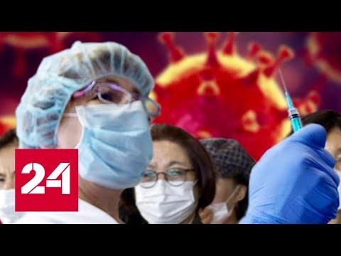 Тем, кто останется: какой мир нас ждет после пандемии коронавируса COVID-19? 60 минут от 19.03.20