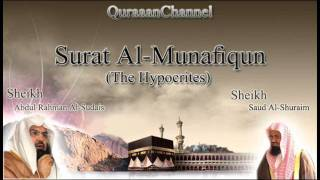 63- Surat Al-Munafiqun with audio english translation Sheikh Sudais & Shuraim