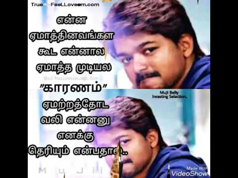 Tamil love Feel album (Mas)
