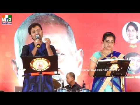 Ve Vela Gopemmala Swaranjali's Ilayaraja Classics IV Srikrishna n Pratyusha