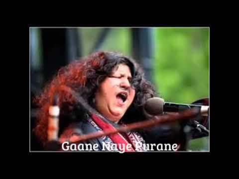 Yun Hi Jal Jayenge Abida Parveen Bin Roye