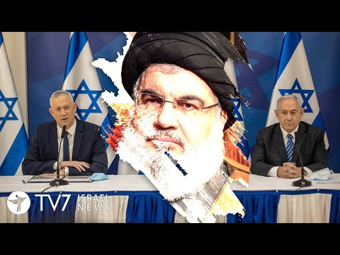 Israel Threatens Iran Over Tensions With Lebanon - TV7 Israel News 29.07.20
