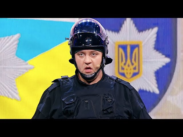 День Защитника Украины 2019 - Президент выдал новый указ! | Дизель cтудио, приколы 2019