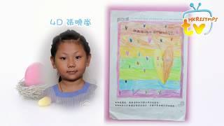 hkrsstmps的卍慈校園電視台 自主學習假期 (2019復活節篇)相片