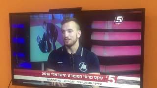 ריאיון בערוץ חמש עם סגן אלוף העולם בג'יו גיטסו - רון כהן