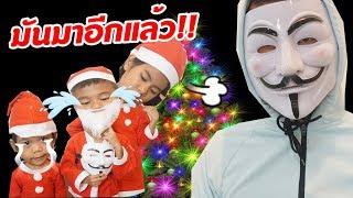 คนใส่หน้ากาก..กับถุงมือประหลาด บนต้นคริสมาต์| นุ่น นิวตั้น แพรใหม่ |